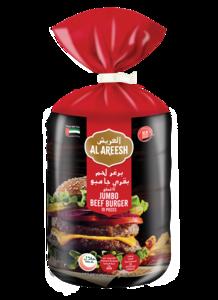 Al Areesh Beef Burger Jumbo 1kg