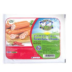 Al Rawdah Frozen Chicken Franks 340g