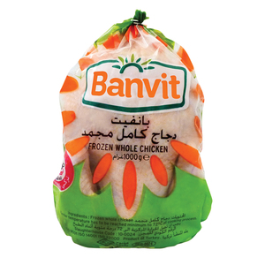 Banvit Frozen Whole Chicken 2x1kg