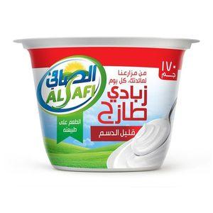 Al Safi Stirred Strawberry Yoghurt 75g