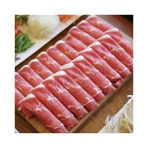 Beef Shabu Shabu 1kg