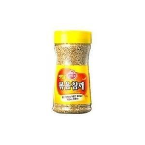 Roasted Sesame Seed 200g