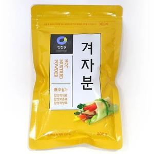 Mustard Powder 200g