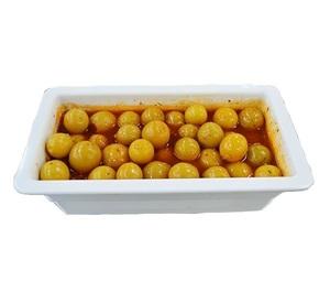 Egypt Lemon Pickle 250g