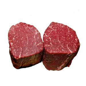 Australian Tenderloin Fillet Steak 2 Steaks 300g