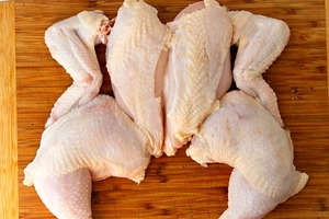 Chicken Whole Boneless 1100g