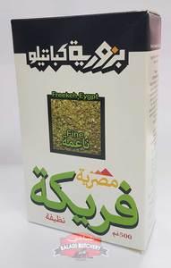 Kabatilo Freekeh Egypt Fine 500g