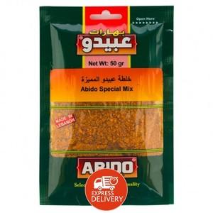 Abido Special Mix 50g