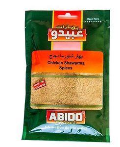 Abido Shawarma Meat Spice 50g