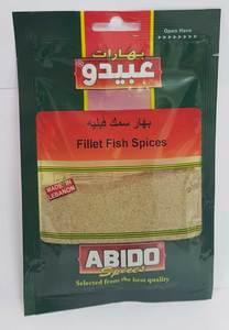 Abido Fillet Fish Spice 50g