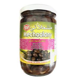 Black Olives Jar 600g