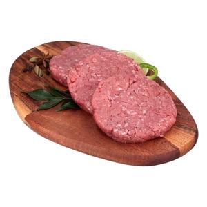 Australian Beef Burger 500g