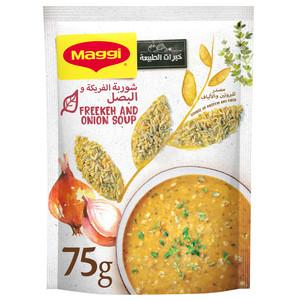 Maggi Freekeh and Onion Soup, Super Grains 75g
