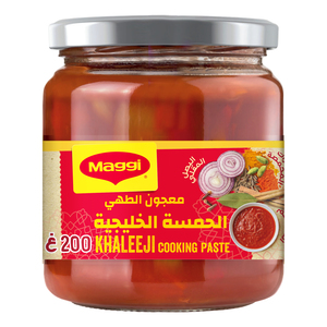 Maggi Khaleeji Cooking Paste Tomato Paste Sautéed Onions and Roasted Spices 200g
