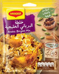 Maggi Arabic Biryani Cooking Mix 50g