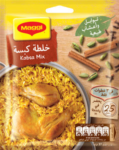 Maggi Kabsa Cooking Mix Sachet 37g