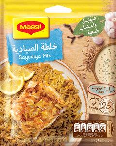 Maggi Sayadiya Cooking Mix 37g