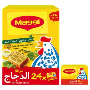 Maggi Chicken Stock Bouillon Cubes 24x20g