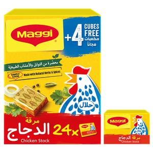 Maggi Chicken Stock Cube Organic 28x20g