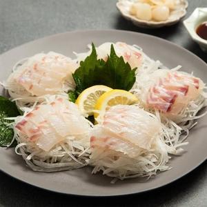 Halibut Sashimi 1kg