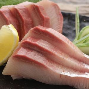 Hamachi Sashimi 3pcs
