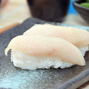 Hamachi Sushi 2pcs