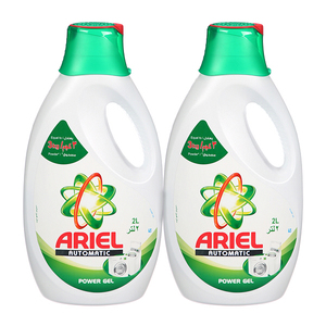 Ariel Detergent Liquid Regular 2x2L