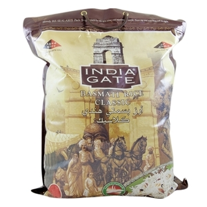 India Gate Basm.Rice  20 Kg