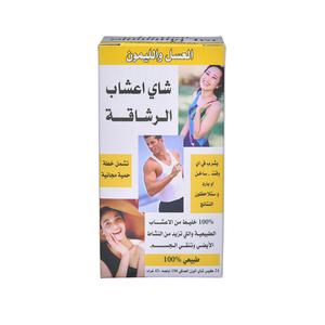 Herbal Sliming Tea Honey Lemon 45gm
