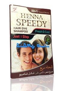 Henna Speedy Hair Dye Shampoo 5 Natural Brown 30ml