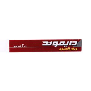 Diamond Aluminium Foil 200sqft 1pc