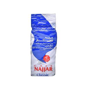 Najjar Cafe Blue 450gm