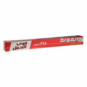 Diamond Aluminium Foil 1pc