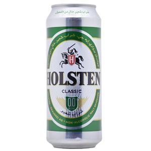 Holsten Classic  Malt Can 500ml
