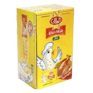 Al Alali Chicken Cubes 12x20gm