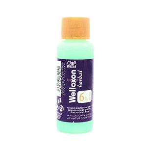 Welloxon Herbal Hair Color 60ml