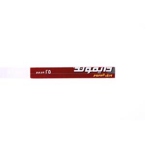 Diamond Aluminium Foil 25ft