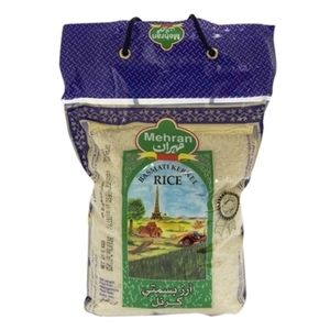 Gold Rice 10kg 2 x 10kg