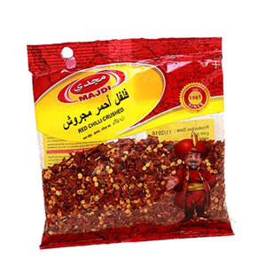 Majdi Red Chilli Crushed 60g