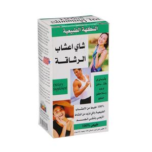 Herbal Sliming Tea Natural 45gm