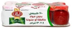Alalali Tomato Paste 8x130gm