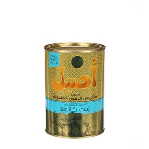 Veg Ghee With Canola Oil 1kg