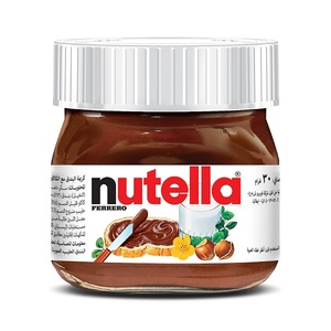 Nutella Hazelnut Spread with Cocoa 30g