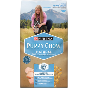 Purina Friskies Puppy Chow Natural Dry Food 1.62kg