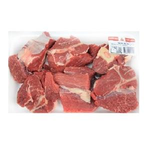 Pakistani Veal 1kg