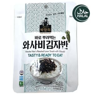 Seaweed Snack with Wasabi (Halal) 20g