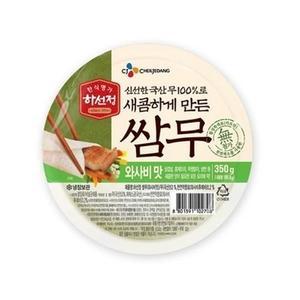CJ Pickled Sliced Radish (Wasabi) 320g