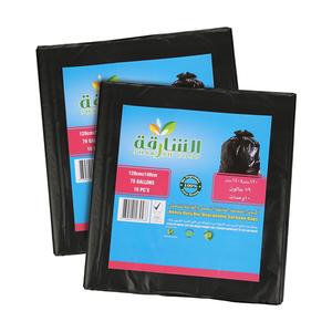 Sharjah Coop Bio-degradable Garbage Bag 2pc