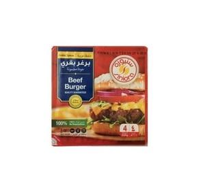 Siniora Beef Burger Arabic Spice 224g