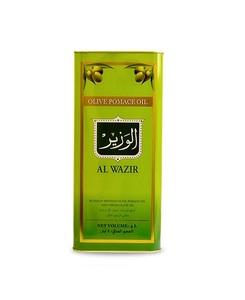 Al Wazir Virgin Olive Oil 4L